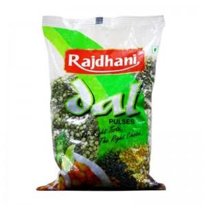 Rajdhani Moth Sabut 500 Gm