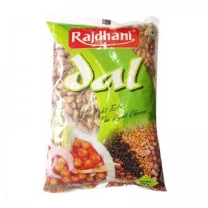 Rajdhani Rajma Chitra 1kg