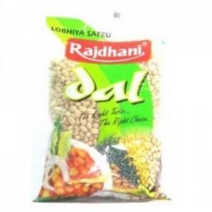Rajdhani Lobiya Safed 1kg