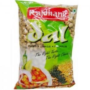 Rajdhani Kabuli Chana 1kg