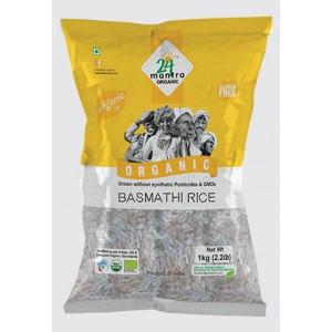 Basmati Rice Premium Brown 1 kg