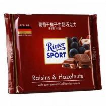 Ritter Raisins Hazelnuts 100 Gm