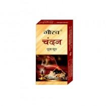 Gaurav Sandal Puja Dhoop Free With Match Box (Inside) 20 Sticks