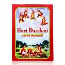Haridarshan Havan Samagri 400g