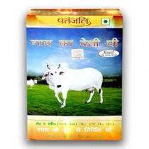 Patanjali Cow Desi Ghee 500gm