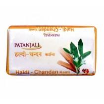 Patanjali Haldi Chandan Kanti Body Cleanser 150g