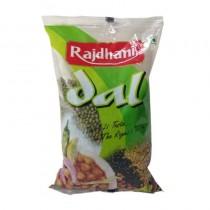 Rajdhani Matar Hara 500 Gm