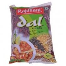 Rajdhani Lobiya Lal 500g