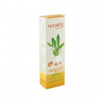 Patanjali Beauty Face Cream 50 gm